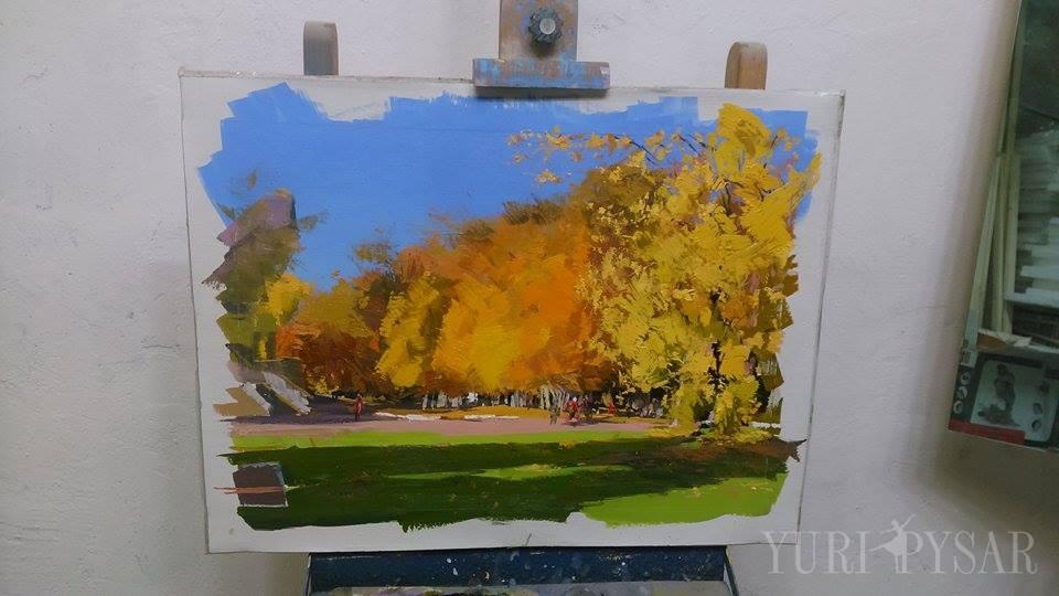 парк Шевченка, картина Івано-Франківськ